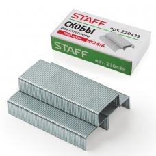 Скобы для степлера STAFF № 24/6, 1000 штук, в картонной коробке, до 30 листов, 220429