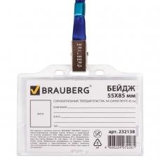 Бейдж BRAUBERG, 55х85 мм, горизонтальный, твердый пластик, на синей ленте 45 см, 232138
